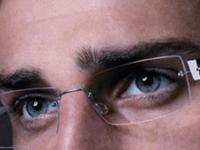 Die Brille Optik Amann Schlüsselfeld Optiker